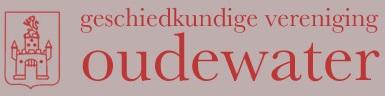 Geschiedkundige Vereniging Oudewater